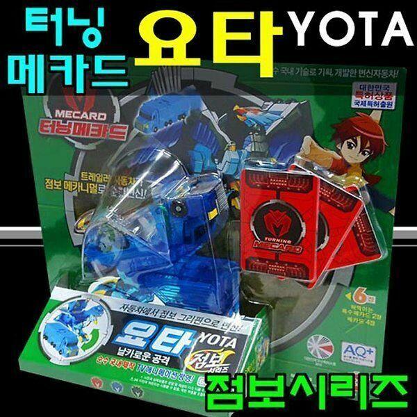 Turning Mecard Yota JumboMecarmimal Transform Truck Animation Robot_SU