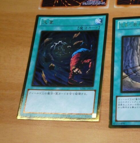 YU-GI-OH JAPANESE GOLD RARE HOLO CARD CARTE GDB1 JP014 Heavy Storm JAPAN **