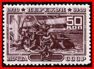 Russia-1940-PERKOP-SC-814A-MLH-OG-MILITARY-E-RU
