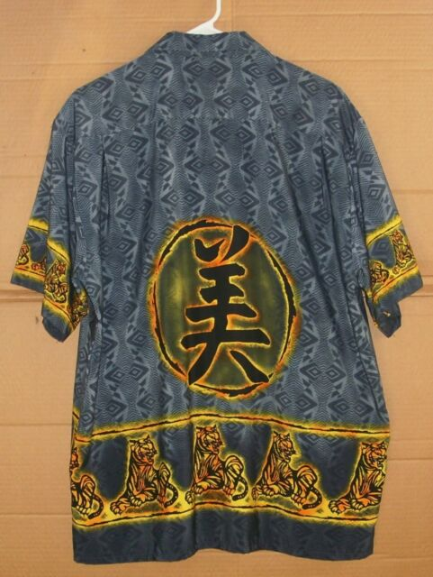 8b4f31e1 VINTAGE PINEAPPLE CONNECTION MEN'S SHIRT SZ LARGE JAPANESE CHINESE TIGER
