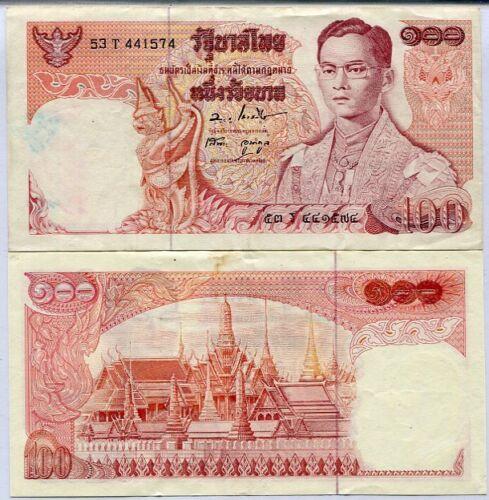 THAILAND 100 BAHT ND 1969 P 85 VF
