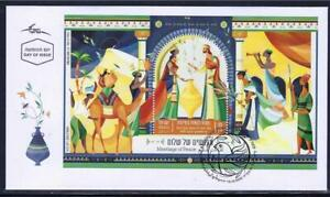 ISRAEL-STAMPS-2020-MEETINGS-OF-PEACE-SOUVENIR-SHEET-ON-FDC-BIBLE