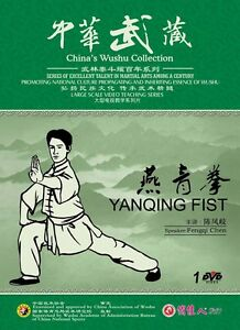 Traditional-Kungfu-martial-arts-China-039-s-Wushu-Collection-Yanqing-Fist-DVD