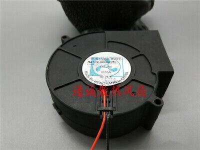 Servo 9733 9CM E1033H24BAAZ-00 24V 0.63A Blower Turbo Fan