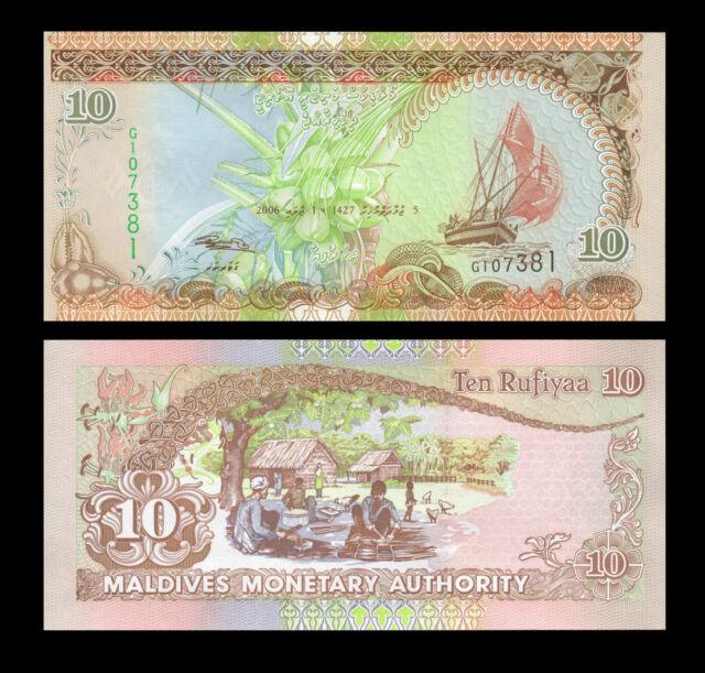 Maldives 10 Rufiyaa 2006 P-19c Mint UNC Uncirculated Banknote