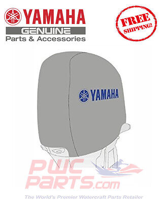Yamaha Outboard Motor Cover Fits 115 130 L130 MAR-MTRCV-ER-60 Same Day Shipping