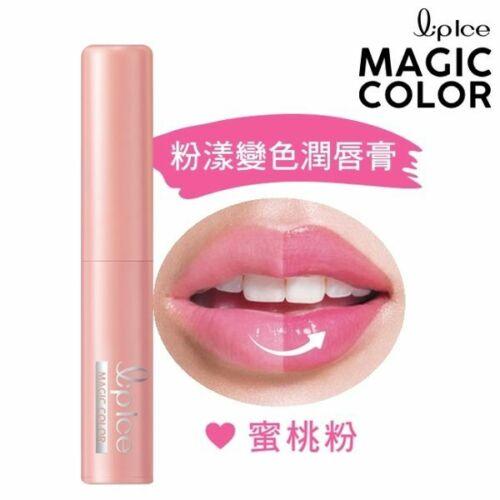 Lip Ice Magic Color - 3 Colors (2 g)
