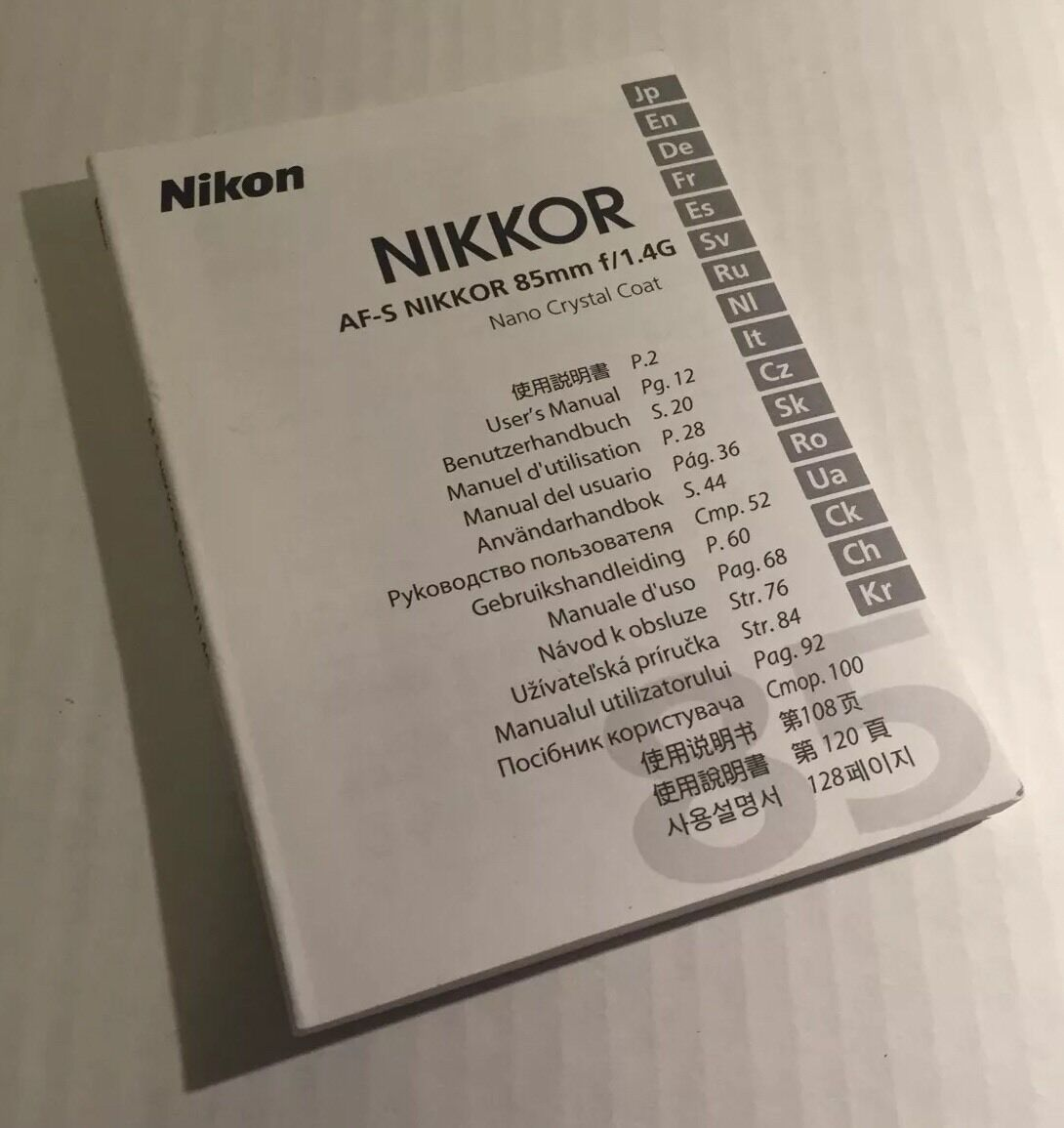 nikon af s nikkor 85mm f 1 4g lens genuine user instruction manual rh entireonline top Instruction Manual Clip Art Operators Manual