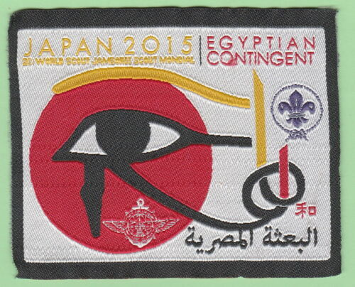 """ RARE"" 2015 world scout jamboree Japan EGYPTIAN Contingent patch badge"