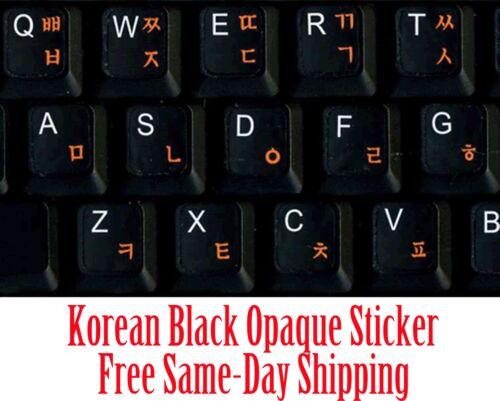 Opaque Non Transparent Korean Sticker Printed In Korea Best Quality Guaranteed