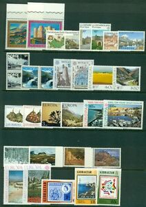 EUROPA-1977-Complete-Yearset-NH-29-countries