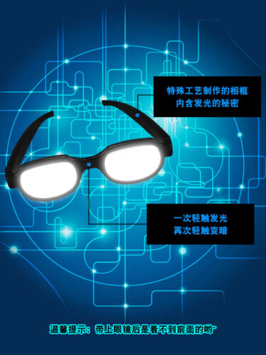 Anime LED Light Glasses Stage Glowing Glasses Halloween Cos Costume Props