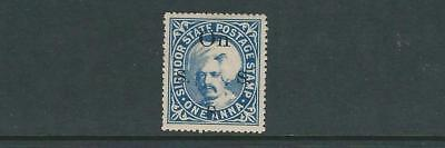scott O15 One Anna F/vf Mh India Sirmoor 1892 Official
