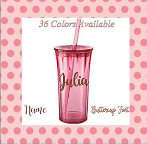 Personalized Monogram Vinyl Decal Sticker For Your Yeti