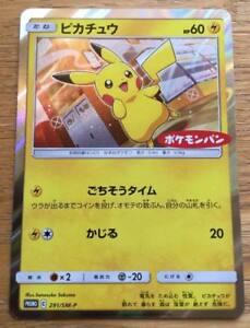 Japanese-Pokemon-2018-Daiichi-Pan-PIKACHU-Holo-Promo-291-SM-P