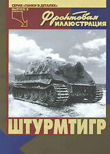 FRI-027 The Sturmtiger German WW2 SPG book