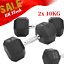 2X 10KG Rubber Encased Dumbbell Weights Gym Fitness//Workout//Weight Lifting