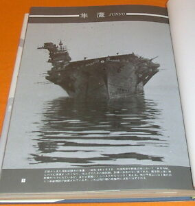 THE-IMPERIAL-JAPANESE-NAVY-4-Aircraft-carriers-book-JUNYO-ZUIHO-CHITOSE-0188