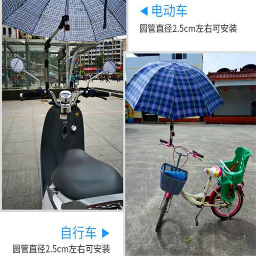 Bicycle umbrella bracket electric car stand mountain bike umbrella support frame