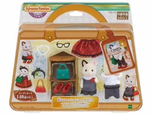 Sylvanian Families  FASHION PLAY SET TOWN GIRL TVS-10 CHARCOAL CAT