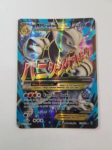Mega-Mewtwo-EX-159-162-Breakthrough-Pokemon-Full-Art-Ultra-Rare