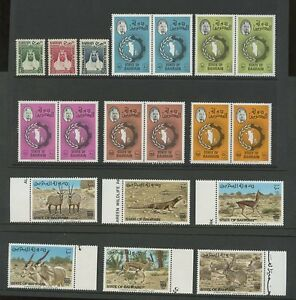 BAHRAIN-1957-82-UNMOUNTED-MINT-RANGE-19-stamps