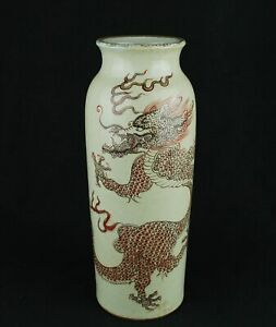 Chinese-antique-red-dragon-vase-Ming-dynasty-style
