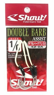 5812 Shout 42-DA Double Barb Assist Hook Rigged Size 4//0