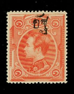 1889-Siam-Provisional-Issue-Surcharge-1-Att-on-1-Sio-Type-2-Mint