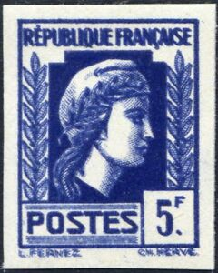 FRANCE-N-645-NEUF-Variete-034-IMPRESSION-DOUBLE-NON-DENTELE-034