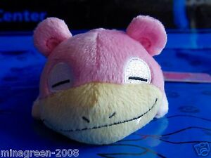 HTF-JAPAN-POKEMON-CENTER-LTD-Kuttari-Plush-2015-SLOWPOKE-Sleeping-Oyasumi-ver