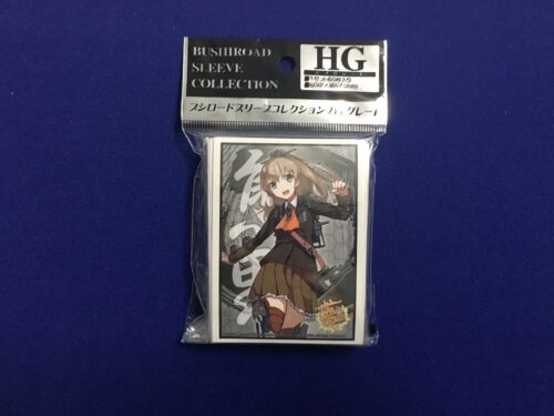 Anime Bushiroad Sleeve Collection HG Vol.812 Kantai Collection Kumano 92x67mm