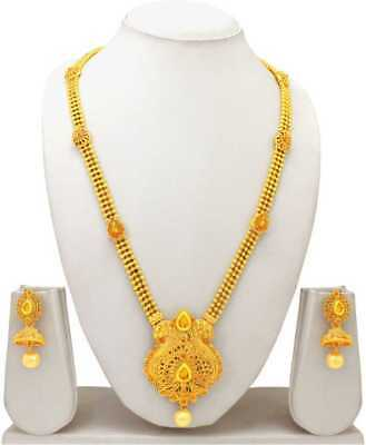 South Indian Traditional Wedding Gold Plated Jewelry Long Necklace