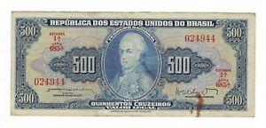 500-Cruzeiros-Bresil-1962-c047-p-172b-Brazil-billet