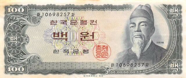 Korea  100  Won  ND. 1965  P 38A   Circulated Banknote