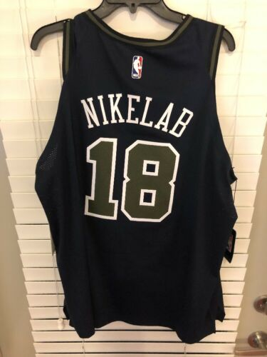923797 Nikelab Rare Basketball 685068264238 Swingman 451 Performance Sz Jersey Collection S n1q1OrX