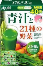 Asahi AOJIRU and 21 Vegetables 40 X 3.3g Sachets