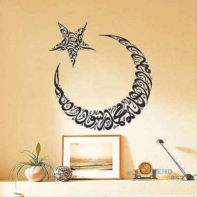Wall Sticker Home Room Wall Art Decals Office Islamic Muslim Moon Mural Decor