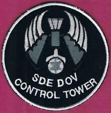 ISRAEL IDF AIR TRAFFIC CONTROL SDE DOV CINTROL TOWER AIRBASE PATCH