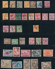 1894 - 1957 Malaya - Federated States, Strait Settlements (35) DIFF; CV $42