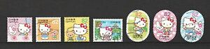 JAPAN-2015-GREETINGS-HELLO-KITTY-OKAYAMA-EDITION-82-YEN-COMP-SET-OF-7-STAMPS