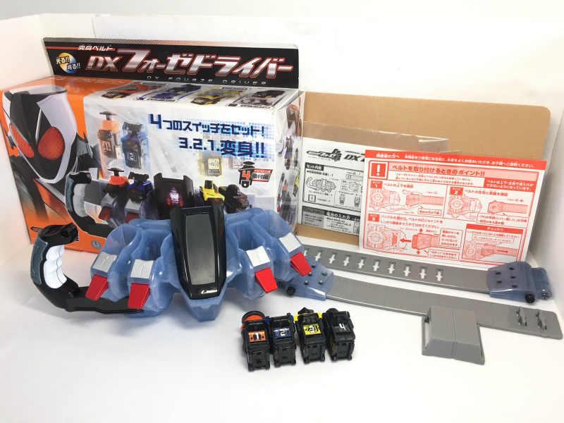 Kamen Rider  DX Fourze Driver Belt & Astro 4 Switch Set w scatola Beai Japan 651  promozioni