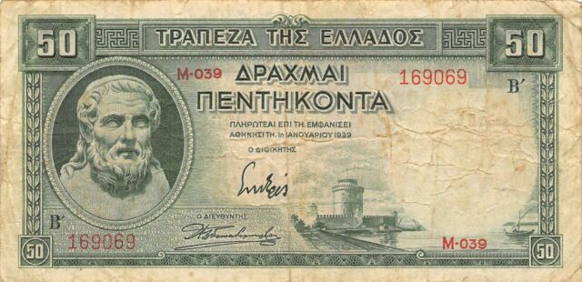 Greece  50 Drachmai 1.1.1939  P 107a  Series M-039  Circulated Banknote EF11