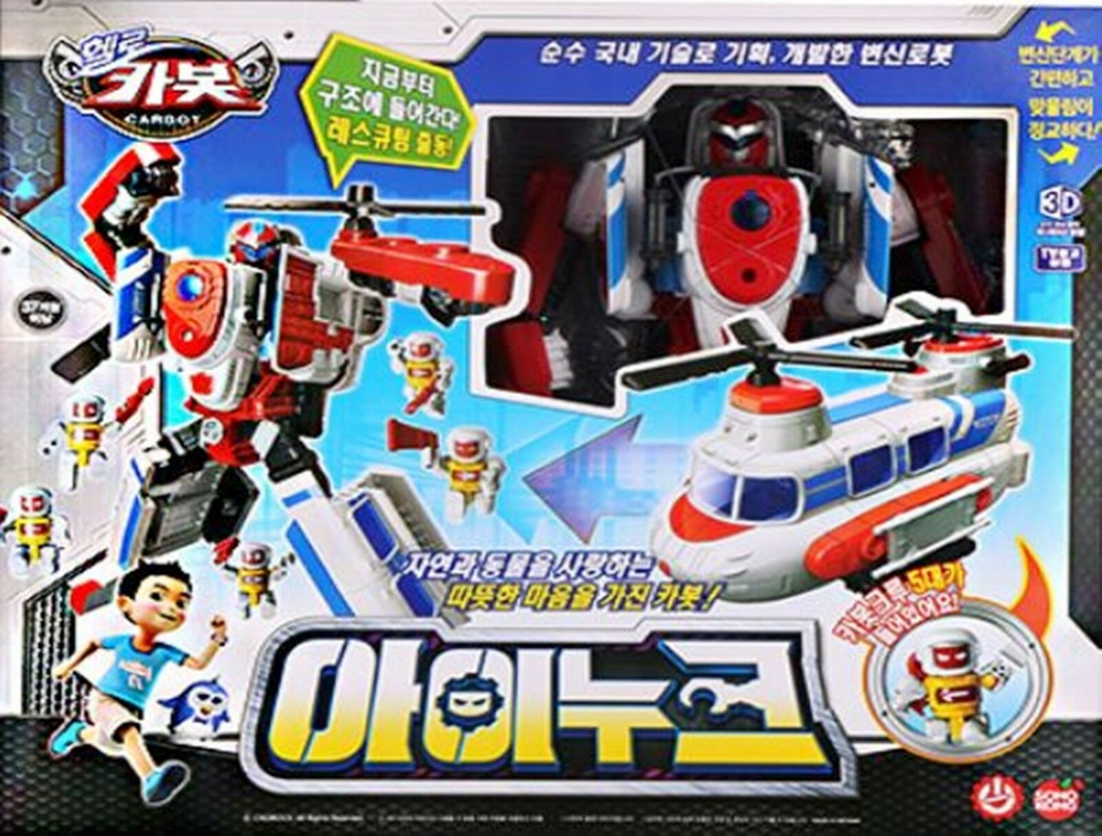 Hello Carbot INUKE Rescue Hellicopter Transformer Robot with 5 Crew Team Toy