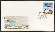 PRC. JF4. China Antarctic Research Expedition. CNSC  FDC. NH