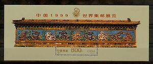 China-1999-7-World-Stamp-Expo-stamp-S-S-9-Dragons-Wall