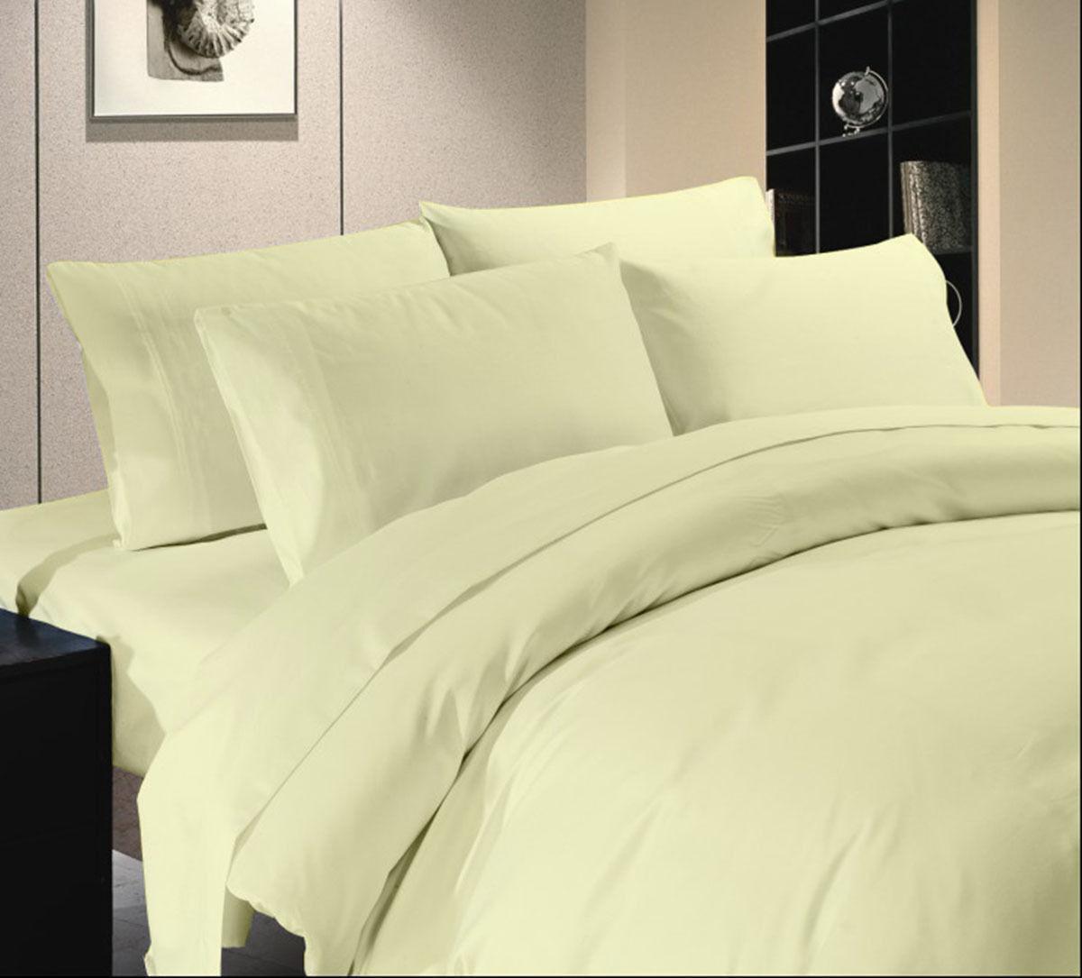 Duvet Set + Fitted Sheet Super König Größe Ivory Solid 1000 TC Egyptian Cotton