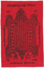 imprimé de prière bouddhiste Thai en tissus rouge SAK YANT tortue petite taille