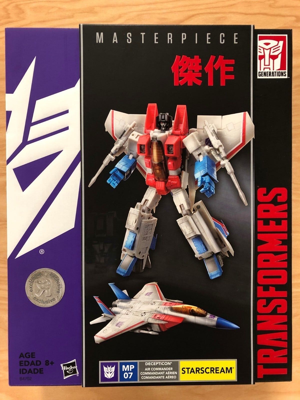 Hasbro Transformers Masterpiece MP-07 Starscream TRU Toys  R  Us MISB 2015 Exclu