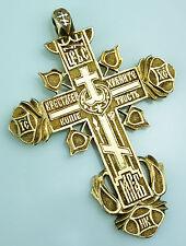 Silber Kreuz Ikone Russland 19.Jh. ORTHODOX Icon Cross Pendant